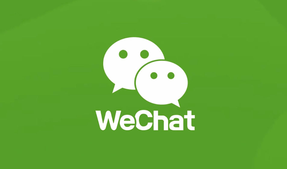 WeChat Starts Censoring Users on The Advent of China\'s National Party Congress