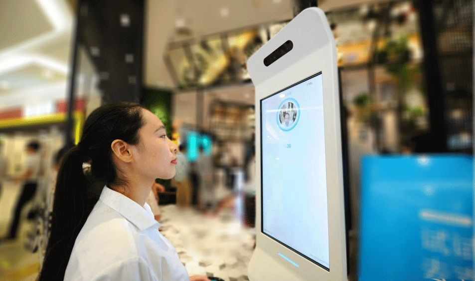 https://dk2dyle8k4h9a.cloudfront.net/Smile To Pay: A KFC China Store Unveiled Facial Recognition Payment Method