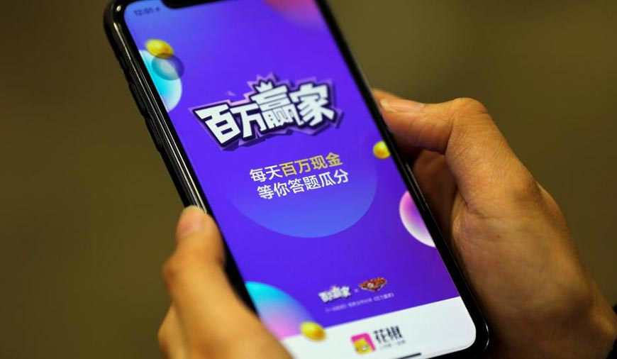 A Brief Insight of China App Store Market
