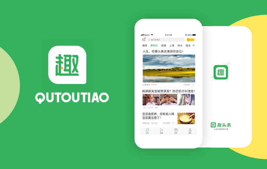 Qutoutiao App Adding More Firepower To Its Arsenal To Challenge TikTok