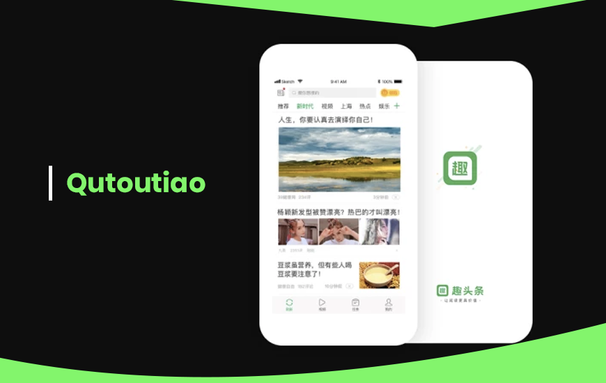 Chinese News App Qutoutiao Bags $171M From Alibaba