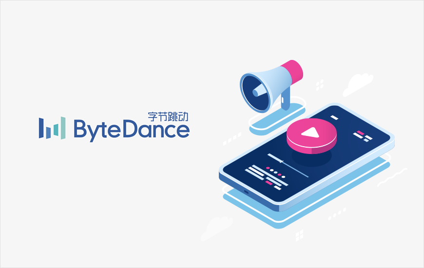 TikTok Maker ByteDance To Launch Free Music Streaming App To Challenge Spotify And Apple