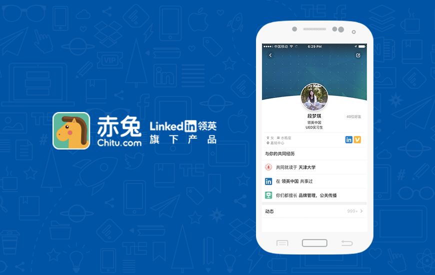 LinkedIn To Close Down Chitu, Its Localised Chinese Language App